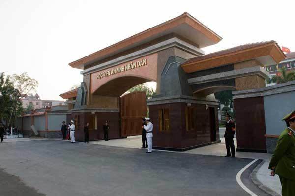 Học viện An ninh Nhân dân (ANND)